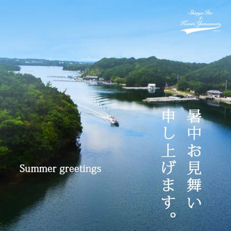 summer2018.jpg